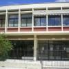 Σε γενική απεργία καλεί το Εργατικό Κέντρο Λακωνίας