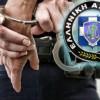 Συλλήψεις στην Ελαφόνησο…