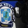 Συλλήψεις 76 ατόμων σε αστυνομικές επιχειρήσεις σε Πελοπόννησο και Λακωνία