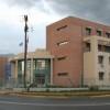 Ημερίδας με θέμα η Νοερά Προσευχή στο Πανεπιστήμιο Πελοποννήσου, στη Σπάρτη