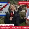 """Παχυλές επιδοτήσεις σε ομοσπονδίες-βιτρίνα… Γρυπιώτης: """"Καμία σχέση ο Δήμος Ευρώτα"""""""