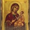 Ιερά Αγρυπνία στον Ιερό Ναό Παναγίας Γιάτρισσας