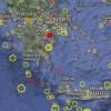 Σεισμός στην Κόρινθο..