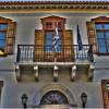 Μνημόνιο συνεργασίας με το Τεχνολογικό Πανεπιστήμιο Κύπρου  υπέγραψε το Πανεπιστήμιο Πελοποννήσου
