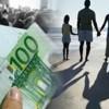 Υποβολή αιτήσεων γιά το Κοινωνικό Εισόδημα Αλληλεγγύης