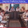 Οι νέοι πρόεδροι των Νομικών Προσώπων του Δήμου Σπάρτης…