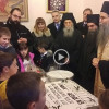 Κοπή πίτας της Ι.Μονής Αγ. Τεσσαράκοντα Μαρτύρων – Βίντεο