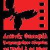 Το Φεστιβάλ Κινηματογράφου Ολυμπίας ταξιδεύει στην Σπάρτη και την Λακωνία.