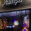 Τα πιο μαγικά Χριστούγεννα ξεκινούν από το Lampa Σπάρτης