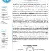 Πρόσκληση εκδήλωσης ενδιαφέροντος για σύναψη συμβάσεων με οικογενειακούς γιατρούς από τον ΕΟΠΥΥ