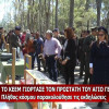 Με Λαμπρότητα ο Εορτασμός του Αγ.Γεωργίου στο ΚΕΕΜ Σπάρτης – Βίντεο