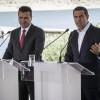 Έπεσαν οι υπογραφές της συμφωνίας Τσίπρα- Ζάεφ στις Πρέσπες για το Σκοπιανό