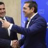 Η ΝΔ  δεν κυρώνει συμφωνία για το Σκοπιανό στην παρούσα Βουλή η οποία έχει εύθραυστες ισορροπίες.