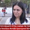 """Αλειφέρη """"Κέντρο Θεάτρου ο Δήμος Μονεμβασίας και οι Μολάοι"""" – Βίντεο"""