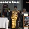 Παρουσία πλήθος κόσμου η έναρξη για το 8ο Καλάθι του Χωριού στην Πετρίνα. – Φωτογραφίες