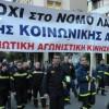 Κάλεσμα Υπερψήφισης από τους Πυροσβέστες Πενταετούς Υποχρέωσης