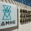 Προχωρά ο ΑΔΜΗΕ σε επέκταση συστήματος 400 kV στην Πελοπόννησο