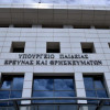 Καταγγελία ΕΛΜΕ Λακωνίας για «κατ' εξαίρεση» μετεγγραφή μαθητή