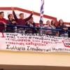 Οι φοιτητές του ΤΕΙ Σπάρτης ψήφισαν Ναι στο να μεταφερθεί η σχολή Υπολογιστών στην Τρίπολη.