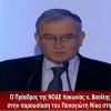 Ο χαιρετισμός του Προέδρου της ΝΟΔΕ Λακωνίας Βασίλη Ορφανού στην Τρίπολη – Βίντεο