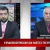 Συγκλονιστικά τα στοιχεία και στην Λακωνία για την Ενδοοικογενειακή Βία – Βίντεο