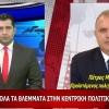 Σχολιασμός για τις πολιτικές εξελίξεις στο Λακωνικό Δελτίο Ειδήσεων της Τηλεόρασης Best