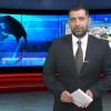 Ένας χρόνος Λακωνικό Δελτίο Ειδήσεων στην Τηλεόραση Best