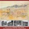Έκθεση χαρακτικών & φωτογραφιών Αρχαίου Θεάτρου Σπάρτης