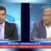 Προεκλογική Συνέντευξη Βαγγέλη Βαλιώτη στην Τηλεόραση Best Λακωνίας – Βίντεο
