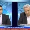 """Δείτε ολόκληρη την συνέντευξη Πουλοκέφαλου στην εκπομπή """"Εκλογές Λακωνίας 2019"""" του Best tv"""