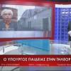 """Ο Υπουργός Παιδείας στην Τηλεόραση BEST – """"…ήρθε η σειρά της Πελοποννήσου"""" – Βίντεο"""