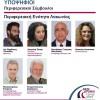 Το ψηφοδέλτιο Λακωνίας Γ.Δέδε για την Περιφέρεια Πελοποννήσου