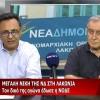 Ορφανός και Κοκκονός μιλούν για τα αποτελέσματα των εκλογών στη Λακωνία – Βίντεο Συνέντευξη