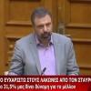 """Αραχωβίτης """"Ευχαριστώ τους Λάκωνες για την στήριξη – Ο ΣΥΡΙΖΑ πρέπει να ανασυγκροτηθεί"""" Βίντεο"""