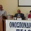 Ετήσια Γενική Συνέλευση της Ομοσπονδίας Πελοποννήσου