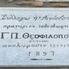 Τριημερο εκδηλώσεων στο Καστόρι