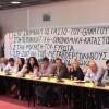 Ανακοίνωση της Επιτροπής Αγώνα κατοίκων Δήμου Ευρώτα για τα απορρίμματα