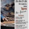 Το πρόγραμμα της 16ης Γιορτής του Κάστανου στην Άρνα