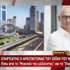 Ο Σπαρτιάτης Αρχιτέκτονας Παναγιώτης Τόμπρας πίσω από Μεγάλα έργα στο Ντουμπάι – Βίντεο Συνέντευξη