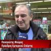 Εκπτώσεις και Ανοιχτά καταστήματα την Κυριακή 19 Ιανουαρίου στην Σπάρτη – Συνέντευξη Παναγιώτη Φλώρου
