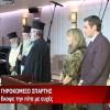Έκοψε την Βασιλόπιτα το Γηροκομείο Σπάρτης – Βίντεο