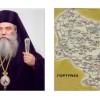 Ομιλία Ευσταθίου για τον Γορτυνιακό Σύνδεσμο Σπάρτης