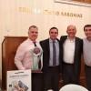 Βράβευση επιχειρηματιών από το Επιμελητήριο Λακωνίας