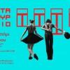 """Στο Μεταξουργείο η """"Σκηνή"""" συνεχίζει την εξερεύνηση του θεάτρου"""