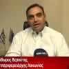 Έργα ύψους 4 εκ. ευρώ για την Π.Ε Λακωνίας