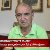 Εκλογές στον Εμπορικό Σύλλογο Σπάρτης – Κάλεσμα Φλώρου για Μαζική συμμετοχή – Βίντεο