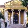 Η Σπάρτη θα έχει τα μουσεία που της αξίζουν με την Μεγάλη Συμβολή του Ιδρύματος Σταύρος Νιάρχος