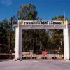 Το ΚΚΕ Λακωνίας καταγγέλλει την Διοίκηση του ΚΕΕΜ γιατί δεν άφησε διανομή φυλλαδίων.