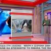 Το Δυστύχημα με την 22χρονη Σέβη στην εκπομπή της Τατιάνας Στεφανίδου T-live – Βίντεο