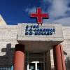 Σύλλογος εργαζομένων Νοσοκομείου Μολάων για τις αναστολές